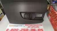 Бампер передний правая часть Ford Transit 06 -> 09/11 темно серый