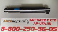 Амортизатор газовый задний длинный 115л