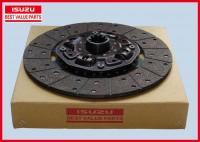Диск сцепления ISUZU Евро 3/4 Оригинал 8973622351